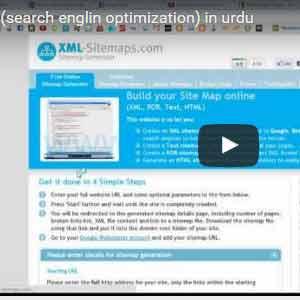 SEO (search engine optimization) in urdu