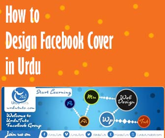 How to Design Facebook Cover in Urdu
