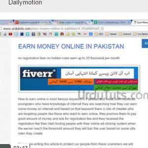 Earn Money Online in Pakistan