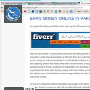 How to Make money in Pakistan (Fiverr Tips)